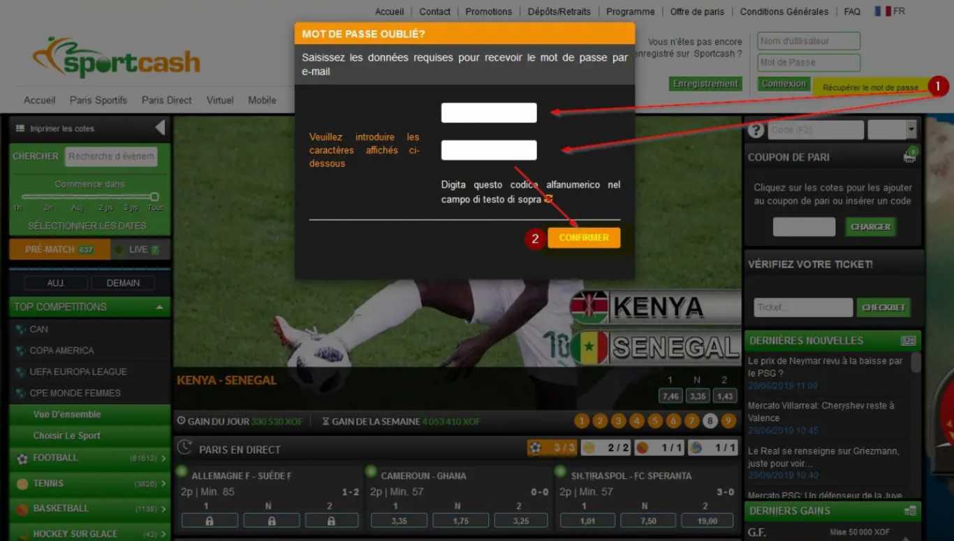 La création du compte sur l'application mobile Sportcash